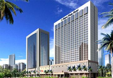 Tổng quan của Hà Nội Plaza Hotel | ảnh 1